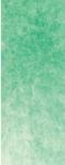 4-149 Malachite genuine