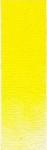 D 621 Cadmium yellow light